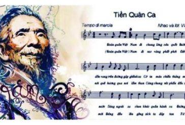 Thủ tục đăng ký cấp phép sử dụng tác phẩm Âm nhạc tại Thanh Hóa